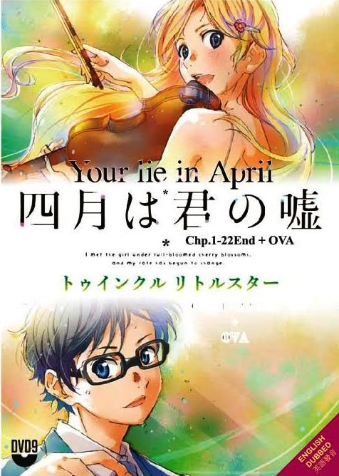 DVD Your Lie In April Shigatsu wa Kimi no Uso Vol.1-22End OVA Anime English Dub