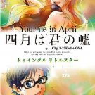 DVD Your Lie In April Shigatsu wa Kimi no Uso Vol.1-22End OVA Anime English Dub
