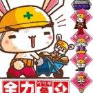 DVD Zenryoku Usagi Vol.1-52End Constructor Rabbit Anime English Sub Region All