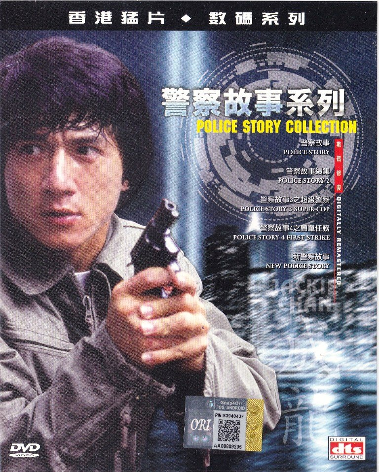 DVD Jackie Chan Police Story 5 Movies Collection Box Set English Sub Region All