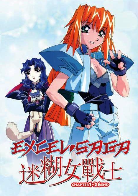 DVD Heppoko Jikken Animation Excel Saga Vol.1-26End Anime English Dub Region 0