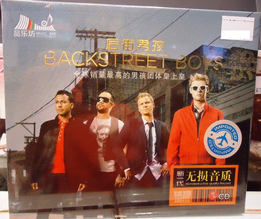 BACK STREET BOYS The Best of Greatest Hits Music 3 CD Gold Disc 24K Car Hi-Fi