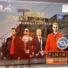 BACK STREET BOYS The Best of Greatest Hits Music 3 CD Gold Disc 24K Car Hi-Fi