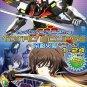 Muv-Luv Alternative Total Eclipse Vol.1-24End 2 Special Anime DVD Soundtrack CD