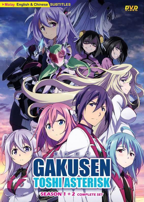 DVD ANIME Gakusen Toshi Asterisk Season 1-2 The Academy City On The Water