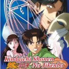 DVD Kindaichi Shonen no Jikenbo Season 1-3 Kindaichi Case Files Anime Eng Sub
