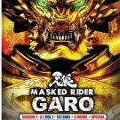 DVD Masked Rider Garo Season 1-6 + 3 Movie + 2 Special Box Set English Sub