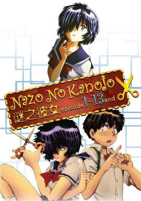 DVD Nazo no Kanojo X Vol.1-13End Mysterious Girlfriend X Anime English Sub