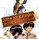 DVD Nazo no Kanojo X Vol.1-13End Mysterious Girlfriend X Anime English Sub