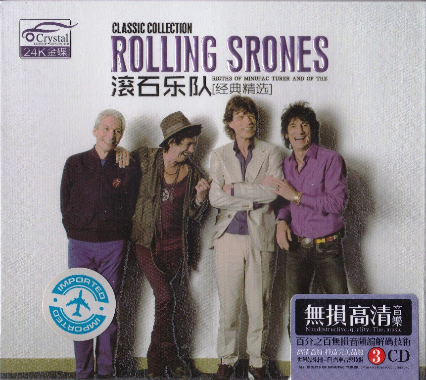 Rolling Stones Classic Collection 3CD Gold Disc 24K Car Hi-Fi Sound Quality
