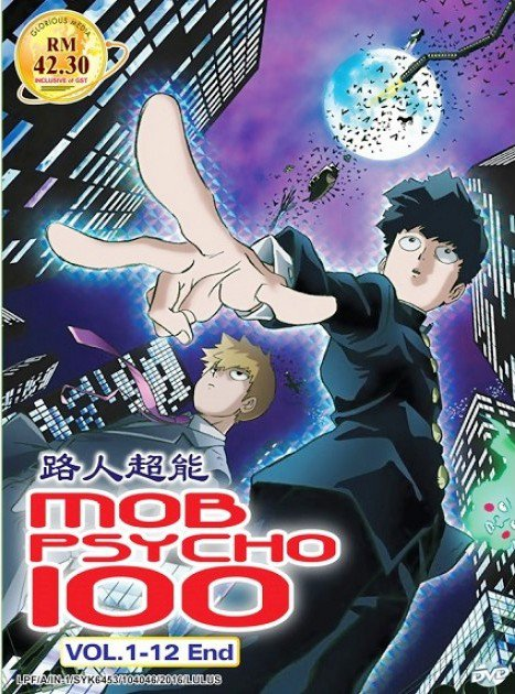 DVD Mob Psycho 100 Vol.1-12End Japanese Anime Region All English Dubbed