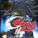 DVD Apo Mekhanes Theos Gigantic Formula Vol.1-26End Kishin Taisen Anime Eng Sub