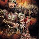 Cao Cao 曹操 41 TV Episodes HD Shooting China Drama DVD English Sub Region All