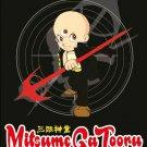 DVD Mitsume ga Tooru Vol.1-48End The Three-Eyed One Anime English Sub Region All