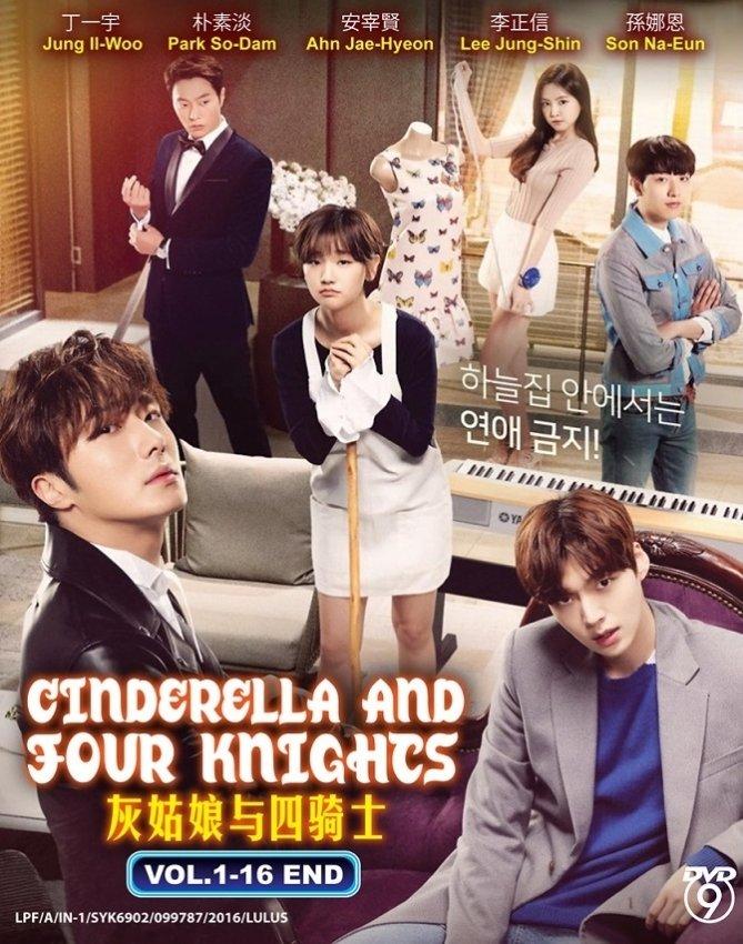 DVD Cinderella And Four Knights Korean TV Drama Series Ahn Jae-hyun English Sub