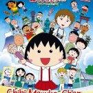 DVD Chibi Maruko-Chan Movie The Boy From Italy Anime English Sub Region All
