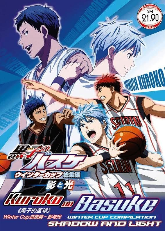 DVD Kuroko no Basuke Winter Cup Compilation Shadow and Light Anime English Sub