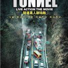 DVD Korean Movie Tunnel Live Action The Movie English Sub Region All