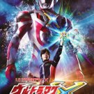 DVD Ultraman X Complete TV Series Vol.1-22End English Sub Region All