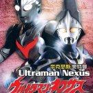 DVD Ultraman Nexus Complete TV Series Vol.1-37End English Sub Cantonese Audio