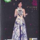 DVD Jiang Hui 2015 Farewell Concert 江惠祝福告別樂壇演唱會 36 Tracks 19 Karaoke Hits