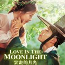 DVD Love In The Moonlight 云画的月光 Park Bo-Gum Korean TV Drama Romance English Sub
