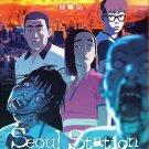 DVD Seoul Station Train To Busan Prequel Korean Zombie Film Anime English Sub