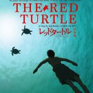 DVD The Red Turtle La Tortue Rouge Studio Ghibli Cannes Film Festival Winner