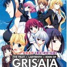 DVD The Fruit + Labyrinth + Eden of Grisaia Season 1-2 Vol.1-24End English Sub