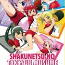 DVD Shakunetsu no Takkyuu Musume Anime Scorching Ping Pong Girls English Sub