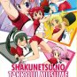 DVD Shakunetsu no Takkyuu Musume Anime Scorching Ping Pong Girls English Sub