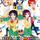 DVD Stella no Mahou TV Vol.1-12End Magic of Stella Japanese Anime English Sub