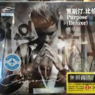 JUSTIN BIEBER Purpose + Greatest Hits Deluxe EDT Music 3 CD Gold Disc 24K Hi-Fi