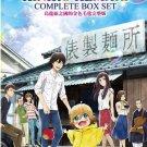DVD Udon no Kuni no Kiniro Kemari Vol.1-12End Poco's Udon World English Sub