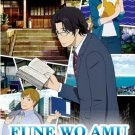 DVD Fune wo Amu Vol.1-13End The Great Passage Japanese Romance Anime English Sub