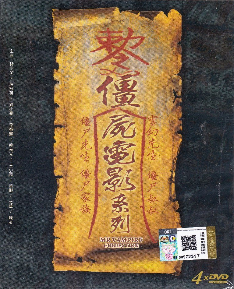 DVD Mr. Vampire 4 Movie Series Collection ���� Hong Kong Box Office English Sub