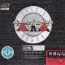 GUNS N ROSES Rock Band Emperor Greatest Hits Music 3 CD Gold Disc 24K Hi-Fi