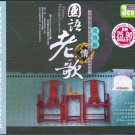 CD Chinese Mandarin Old Song Collection 國語華語老情歌濃情篇 1990's 3CD Taiwan Hong Kong