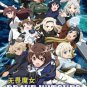 DVD Brave Witches TV Series Vol.1-12End Strike Witch Japanese Anime English Sub