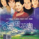 Meteor Garden 流星花園 Chinese Taiwan TV Drama Series DVD English Sub Barbie Hsu