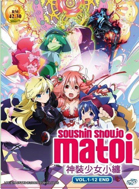 DVD Soushin Shoujo Matoi Vol.1-12End Matoi The Sacred Slayer Anime English Sub