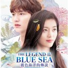 DVD The Legend of the Blue Sea 蓝色海洋的传说 Lee Min-ho Korean TV Drama English Sub