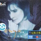 ENYA Dark Sky Island + Greatest Hits Music 3 CD Box Set Gold Disc 24K Hi-Fi