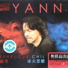 YANNI Seneuous Chil + Greatest Hits 3 CD Gold Disc Car 24K Hi-Fi Surround CD
