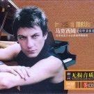 MAKSIM MRVICA Croatian Pianist Classical Crossover Music 3CD Gold Disc 24K Hi-Fi