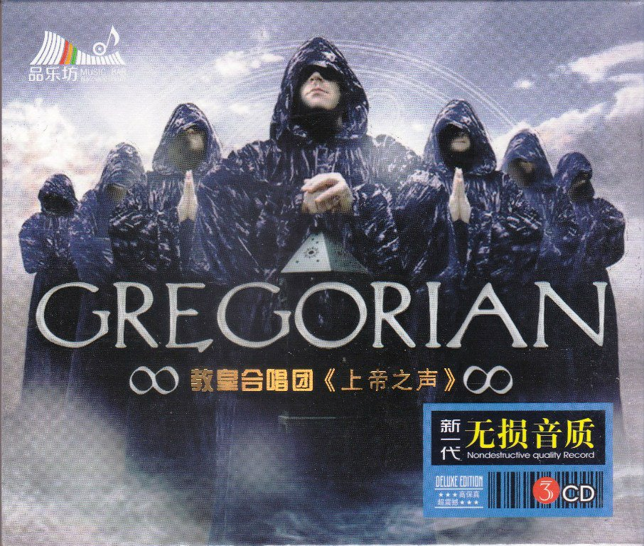 GREGORIAN CHANT Best Selection Deluxe Edition Music 3 CD Gold Disc 24K Hi-Fi