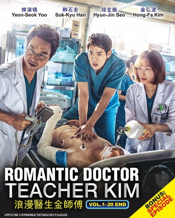 DVD Romantic Doctor, Teacher Kim Korean Drama Bonus Special Episode English Sub