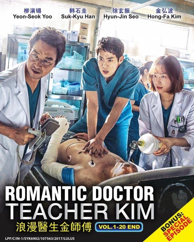 DVD Romantic Doctor, Teacher Kim Korean Drama Bonus Special Episode English Sub