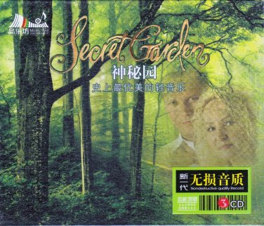 SECRET GARDEN Best Greatest Hits Deluxe Edition 3CD Gold Disc 24K New Age Music