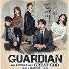 DVD Guardian The Lonely And Great God 鬼怪 Goblin Korean TV Drama English Sub
